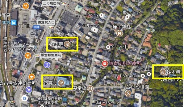 f:id:yachikusakusaki:20170813035243j:plain