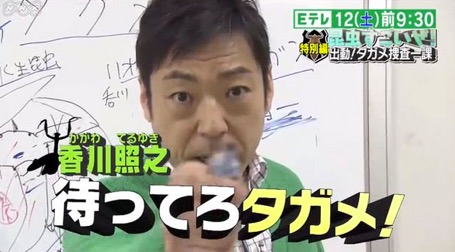 f:id:yachikusakusaki:20170814011725j:plain