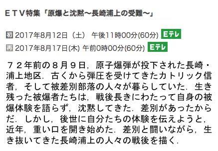 f:id:yachikusakusaki:20170814235117j:plain