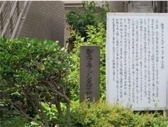 f:id:yachikusakusaki:20170816012617j:plain