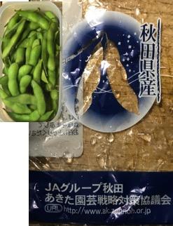 f:id:yachikusakusaki:20170817022059j:plain