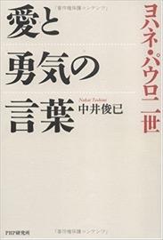 f:id:yachikusakusaki:20170818015723j:plain