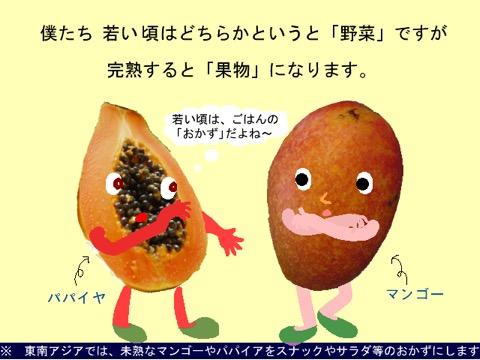 f:id:yachikusakusaki:20170823014444j:plain