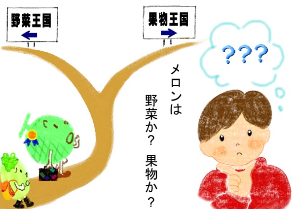 f:id:yachikusakusaki:20170823020241j:plain