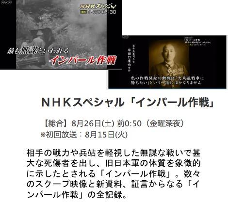 f:id:yachikusakusaki:20170828022925j:plain