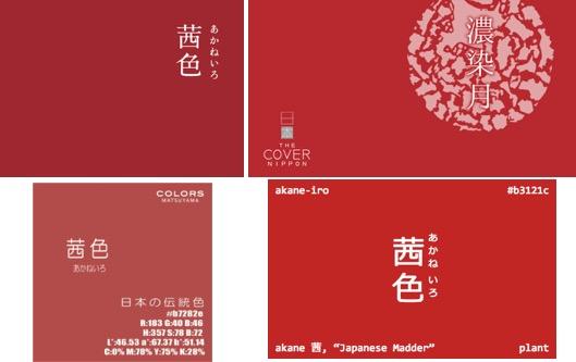 f:id:yachikusakusaki:20170829224649j:plain