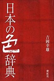 f:id:yachikusakusaki:20170829230805j:plain