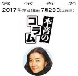 f:id:yachikusakusaki:20170911223042j:plain