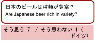 f:id:yachikusakusaki:20170916031241j:plain