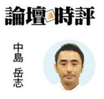 f:id:yachikusakusaki:20170919225403j:plain