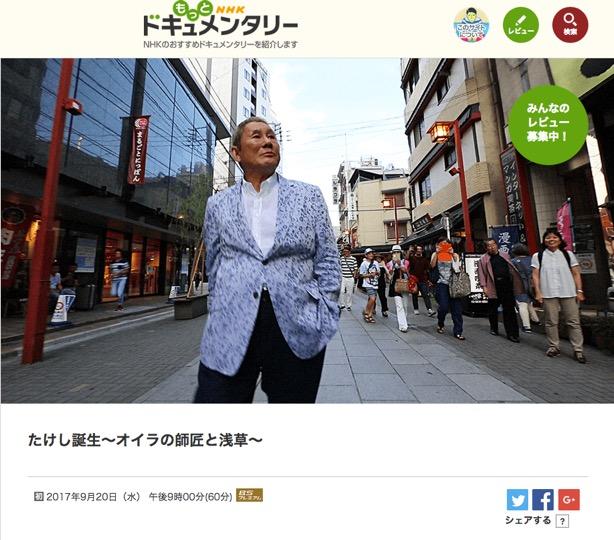 f:id:yachikusakusaki:20170922034201j:plain