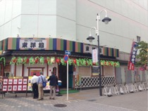 f:id:yachikusakusaki:20170922034335j:plain