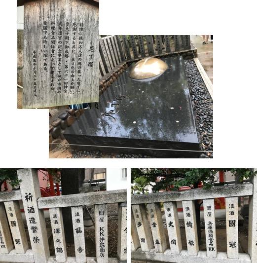 f:id:yachikusakusaki:20170923014341j:plain
