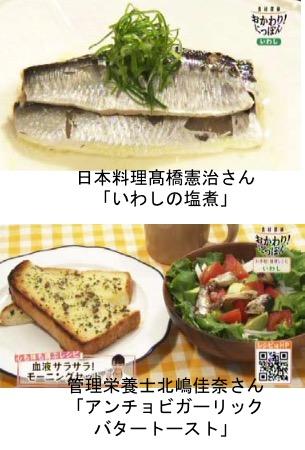 f:id:yachikusakusaki:20170930010118j:plain