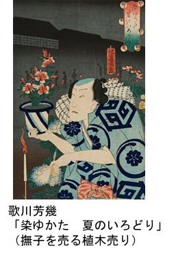 f:id:yachikusakusaki:20171004000617j:plain