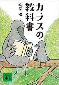 f:id:yachikusakusaki:20171007000058j:plain