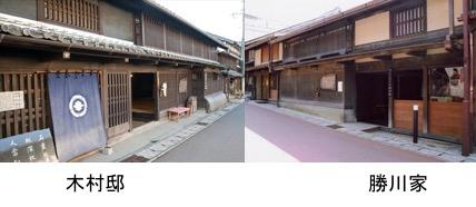f:id:yachikusakusaki:20171011012358j:plain