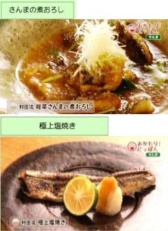 f:id:yachikusakusaki:20171013234236j:plain