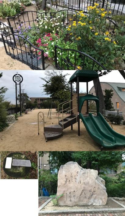 f:id:yachikusakusaki:20171021013720j:plain