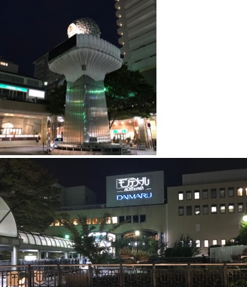 f:id:yachikusakusaki:20171021014434j:plain