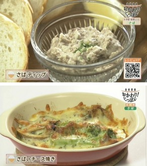 f:id:yachikusakusaki:20171022234016j:plain