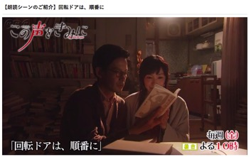 f:id:yachikusakusaki:20171103030231j:plain