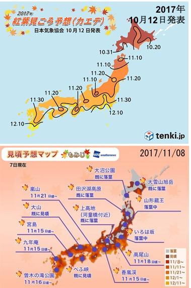 f:id:yachikusakusaki:20171117191752j:plain
