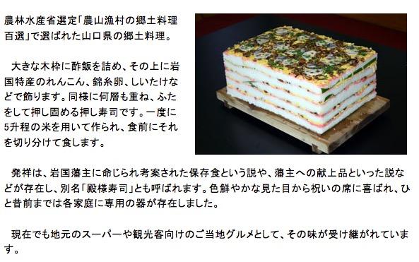 f:id:yachikusakusaki:20171119020920j:plain