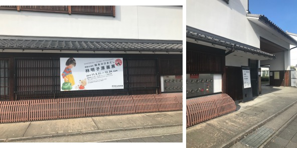 f:id:yachikusakusaki:20171126010730j:plain