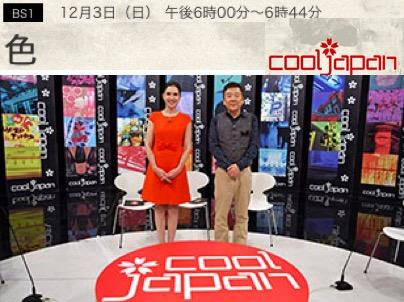 f:id:yachikusakusaki:20171204200301j:plain