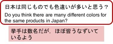 f:id:yachikusakusaki:20171204202446j:plain