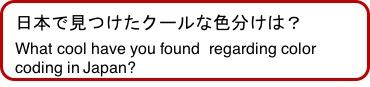 f:id:yachikusakusaki:20171205003751j:plain