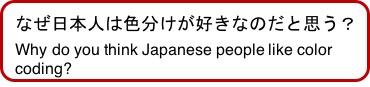 f:id:yachikusakusaki:20171205004909j:plain