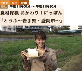 f:id:yachikusakusaki:20171208003109j:plain
