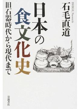 f:id:yachikusakusaki:20171210010557j:plain