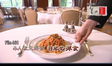 f:id:yachikusakusaki:20171210232712j:plain