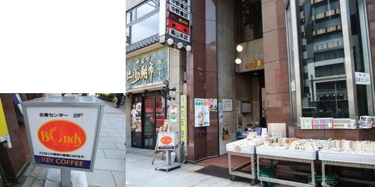 f:id:yachikusakusaki:20171210233432j:plain