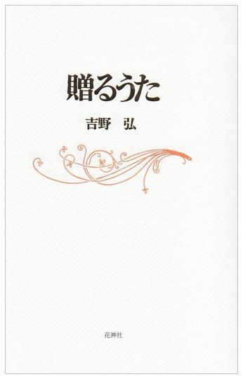 f:id:yachikusakusaki:20171216235901j:plain