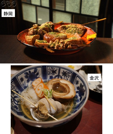 f:id:yachikusakusaki:20171219232333j:plain