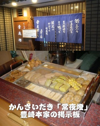 f:id:yachikusakusaki:20171220002450j:plain