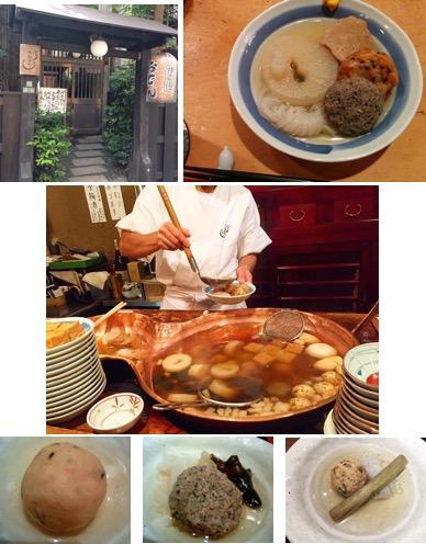 f:id:yachikusakusaki:20171220025648j:plain