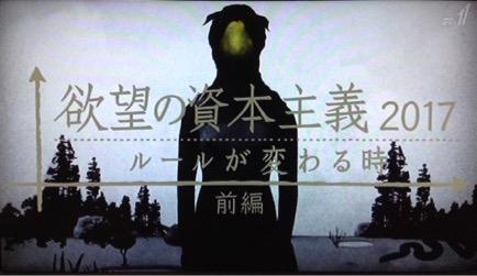 f:id:yachikusakusaki:20171226230546j:plain