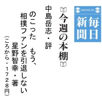 f:id:yachikusakusaki:20171229012758j:plain