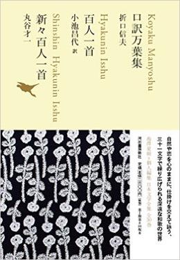 f:id:yachikusakusaki:20180102032308j:plain