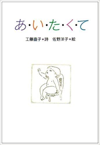f:id:yachikusakusaki:20180104002340j:plain