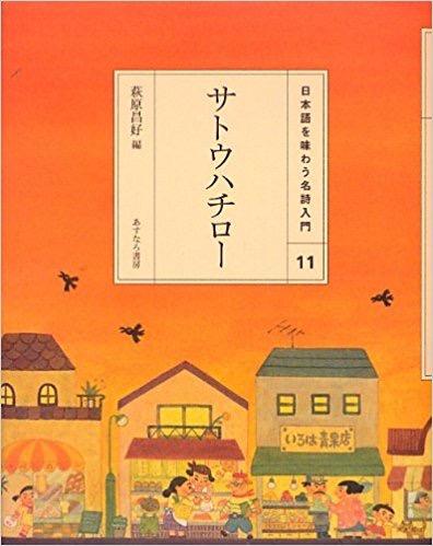 f:id:yachikusakusaki:20180104003440j:plain