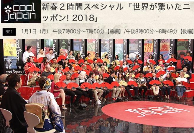 f:id:yachikusakusaki:20180104210131j:plain