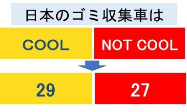 f:id:yachikusakusaki:20180104230858j:plain