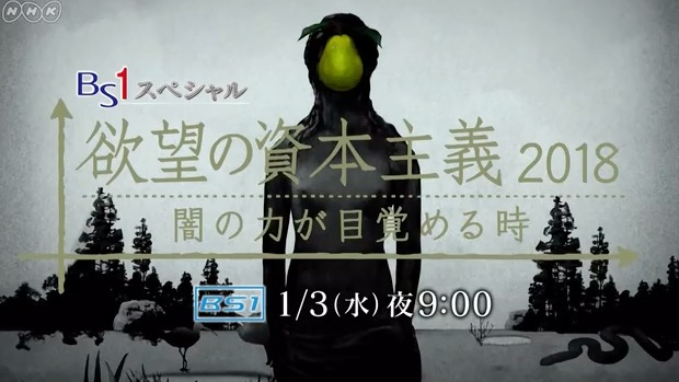 f:id:yachikusakusaki:20180107220144j:plain