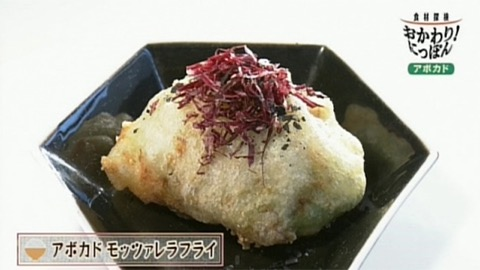 f:id:yachikusakusaki:20180112021933j:plain